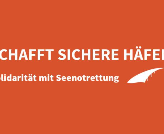 Seebrücken – Wie kann Solidarität praktisch werden?